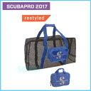 SCUBAPRO(スキューバプロ) 【53.013.200】 POCKETABLE MESH BAG ポケッタブルオールメッシュバッグ