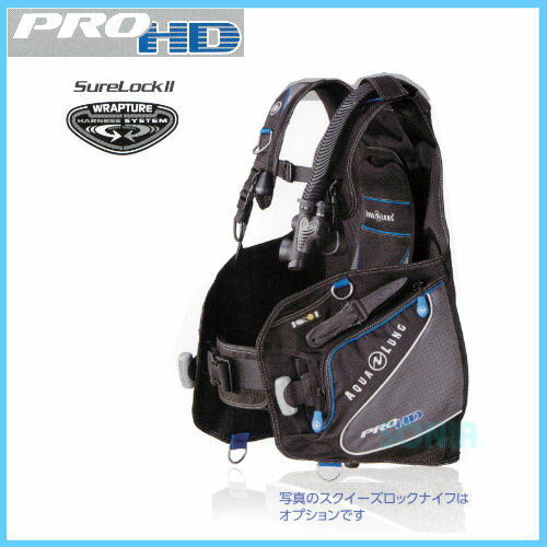 AQUALUNG�ʥ�������󥰡�ProHD�ץ�HDBC