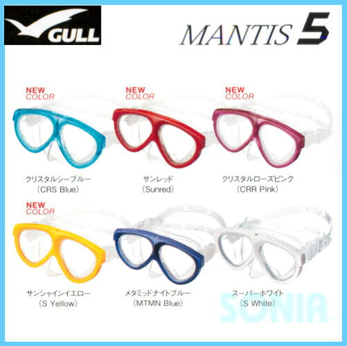 GULL(ガル)マンティス5マスク度付レンズセット(GM-1035/1036)