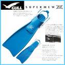 GULL(ガル) 【GF-2432〜2435】 スーパーミューダブルエックス SUPER MEW XX
