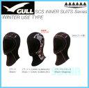 GULL(ガル) 【GW-6527A】 SCSフード2 UNISEX(男女兼用)