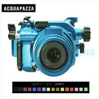 ACQUAPAZZA(アクアパッツァ) 【APSO-A6300】 SONY デジタル一眼カメラ ILCE-6300用水中ハウジングの画像