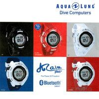 AQUALUNG(アクアラング) 86 カルム/カルムplus+ ダイブコンピューター CALM&CALM plus+ Dive Computersの画像