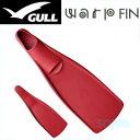 GULL(ガル) 【GF-2291〜2293】 ワープフィン WARP FIN