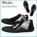 【3月下旬入荷】Cocoloa(ココロア) GA-5641 ショートミューブーツ Short Mew Boots