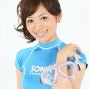 【レビューを書いたら送料無料】【即納】ソニア S77 アイキューブ クリアピンク