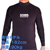 SONIA(ソニア) 【フェイサー】 ラッシュガード 長袖【ロゴ有/男性4L・5L】の画像