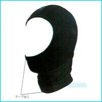 SONIA(ソニア) 【ターフ裏起毛】 フードの画像