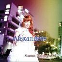 Alexandrite(アレクサンドライト)  小林 梓