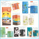 Hula Hawaii(フラハワイ) アートシリーズ 長財布