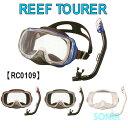 ReefTourer(リーフツアラー) RC0109 スノーケリング2点セット マスク+スノーケル