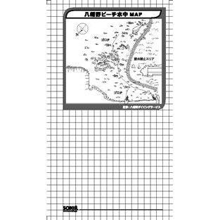 SONIA(ソニア) 海底マップ 西伊豆 八幡野(1組5枚セット)