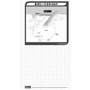 SONIA(ソニア) 海底マップ 東伊豆 赤沢(1組5枚セット)