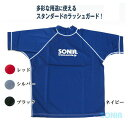 SONIA(ソニア) 【フェイサー】 ラッシュガード 半袖【ロゴ有】 男性3L