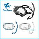 ReefTourer(リーフツアラー) 【RC0104】 スノーケリング2点セット マスク+スノーケル