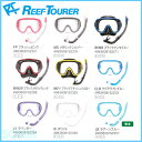 ReefTourer(リーフツアラー) RC0103 スノーケリング2点セット マスク+スノーケル RC1116Q