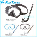 ReefTourer(リーフツアラー) RC9102 スノーケリング2点セット マスク+スノーケル