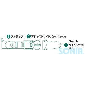 TUSA (ツサ) 【SFU039-050/SFU039-060】 スイベルサイドバックル(メス)/アジャストサイドバックル(オス) 1個