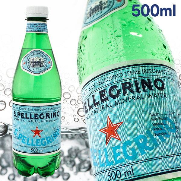サンペレグリノ 炭酸水 500ml×48本 <SANPELLEGRINO>イタリア産【天然発泡水(鉱泉水)/水/ミネラルウォーター/硬水/飲料/ドリンク】【送料無料】