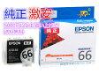 EPSON 純正インクカートリッジ ICGL66 PX-7V用グロスオプティマイザ