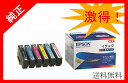 純正品 EPSON インクカートリッジ 増量6色パック ITH-6CL(セットアップ用)イチョウ EP-709A 激得!!