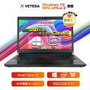 中古ノートパソコン office付き Toshiba R735 インテル第5世代Core i5 中古パソコン【Office搭載】【Win10搭載】モバイルサイズ 13.3型HD/TFTカラーLED液晶 初期設定不要 新品メモリ8GB/新品SSD256GB/USB 3.0 /無線LAN搭載/中古ノートパソコン/テレワーク応援/在宅勤務