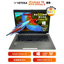 パソコン 中古ノートパソコン office付き Toshiba R635 インテル第5世代Core i5 初期設定済み【Office搭載】【Win10搭載】13.3インチHD/TFTカラーLED液晶/初期設定不要/初心者向け/新品メモリー:8GB/新品SSD:256GB/USB 3.0 /無線LAN搭載/テレワーク応援/在宅勤務(R635-i5)