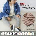 【SOON 再入荷】【メール便送料無料】リブレギンス 10色...