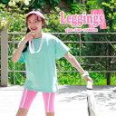 ショッピングスパッツ 韓国 子供服 こども コドモ 服 ふくボトム サイドライン レギンス コットン タイツ 伸縮性 機能性 男児 女児 男の子 女の子 ユニセックス ジュニア キッズ 100cm 110cm 120cm 130cm 135cm 140cm 150cm 160cm