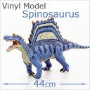 FAVORITE フェバリット 恐竜フィギュアビニールモデル スピノサウルス 四足歩行タイプ 半水棲 ナックルウォーキング