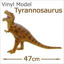 FAVORITE(フェバリット) 恐竜フィギュアビニールモデル ティラノサウルス ブラウン