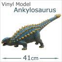 FAVORITE フェバリット 恐竜フィギュアビニールモデル アンキロサウルス