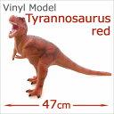 フェバリット フィギュア ビニール ティラノサウルス