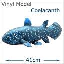 FAVORITE フェバリット 古代魚フィギュアビニールモデル シーラカンス