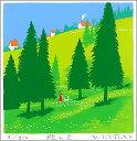 【ギフトラッピング付き】吉岡浩太郎 額縁付きシルクスクリーン(版画)348×348mm 緑の丘