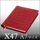 X47 ドイツ製 システム手帳 A7 (レッド)カウハイド クロコ型押しA7 Timer 712Premium 【送料無料】【smtb-s】