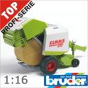 Bruder(ブルーダー)社 ProSeries(プロシリーズ)02121 クラス Rollant ストローベーラー 1/16