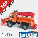 Bruder(ブルーダー)社 ProSeries(プロシリーズ)02572MBウニモグ除雪車 1/16