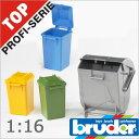 Bruder(ブルーダー)社 ProSeries(プロシリーズ)02607ごみ箱セット 1/16
