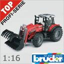 Bruder(ブルーダー)社 ProSeries(プロシリーズ)02042 マーシファーガソン 7480フロントローダー 1/16