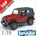 Bruder(ブルーダー)社 ProSeries(プロシリーズ)02520 Jeep ジープレッド 1/16
