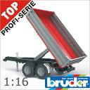 Bruder(ブルーダー)社 ProSeries(プロシリーズ)02019Tipトレーラー 1/16