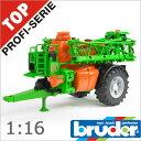 Bruder(ブルーダー)社 ProSeries(プロシリーズ)02207Amazoneスプレーヤー 1/16【送料無料】【smtb-s】