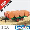 Bruder(ブルーダー)社 ProSeries(プロシリーズ)02220 わら巻きトレーラー(わら8個付き) 1/16