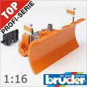 Bruder(ブルーダー)社 ProSeries(プロシリーズ)02582 スノーブレードパーツ 1/16