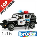 Bruder(ブルーダー)社 ProSeries(プロシリーズ)02526 ジープパトカー 警察官フィギュア付き1/16【送料無料】【smtb-s】