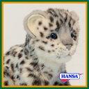 HANSA ハンサ ぬいぐるみ6356 雪ヒョウの仔 雪豹の子 コユキヒョウ 18 SNOW LEOPARD CUB SITTING