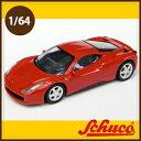 Schuco(シュコー)社ミニカー 452011500フェラーリ458 イタリア レッド 1/64