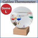 ガラスフロート温度計 ドームL