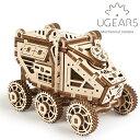 Ugears ユーギアーズ 木製組立立体パズル マーズバギー